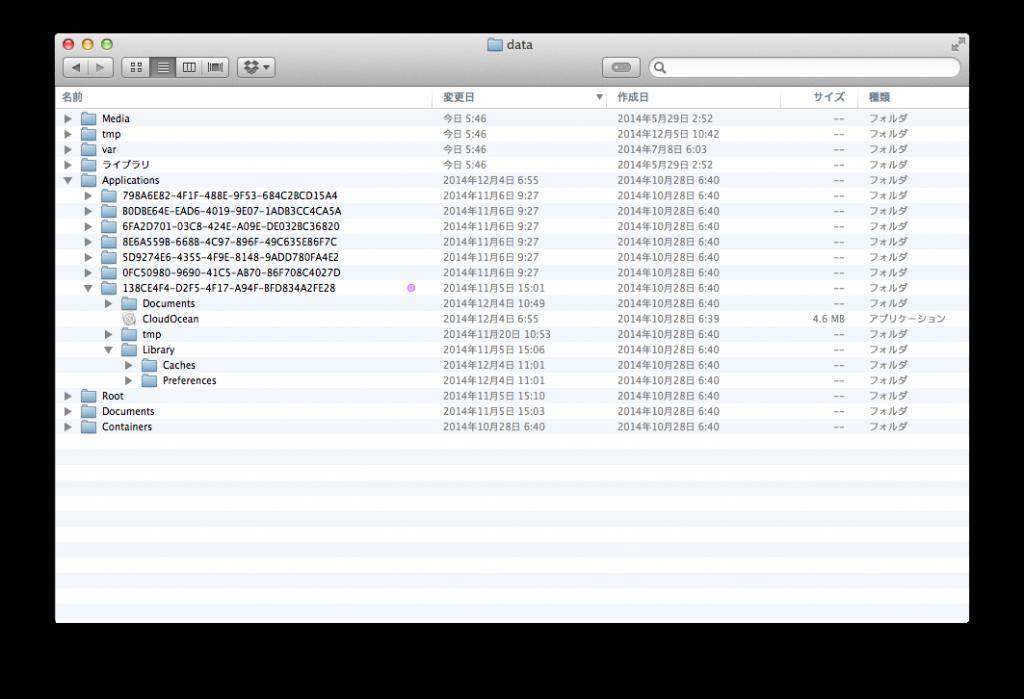 Xcode6-iOS7