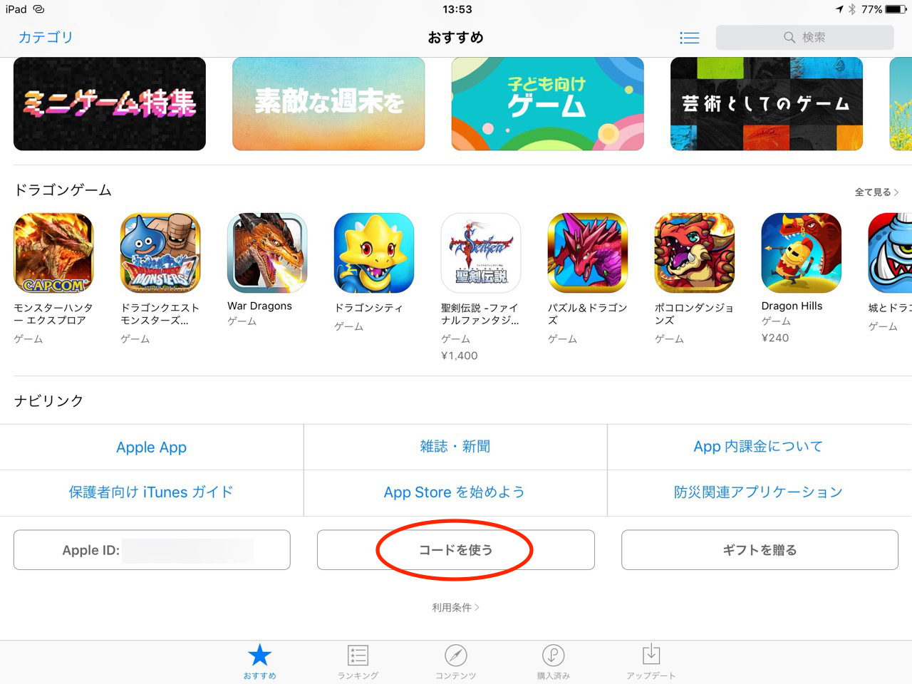 App Store1