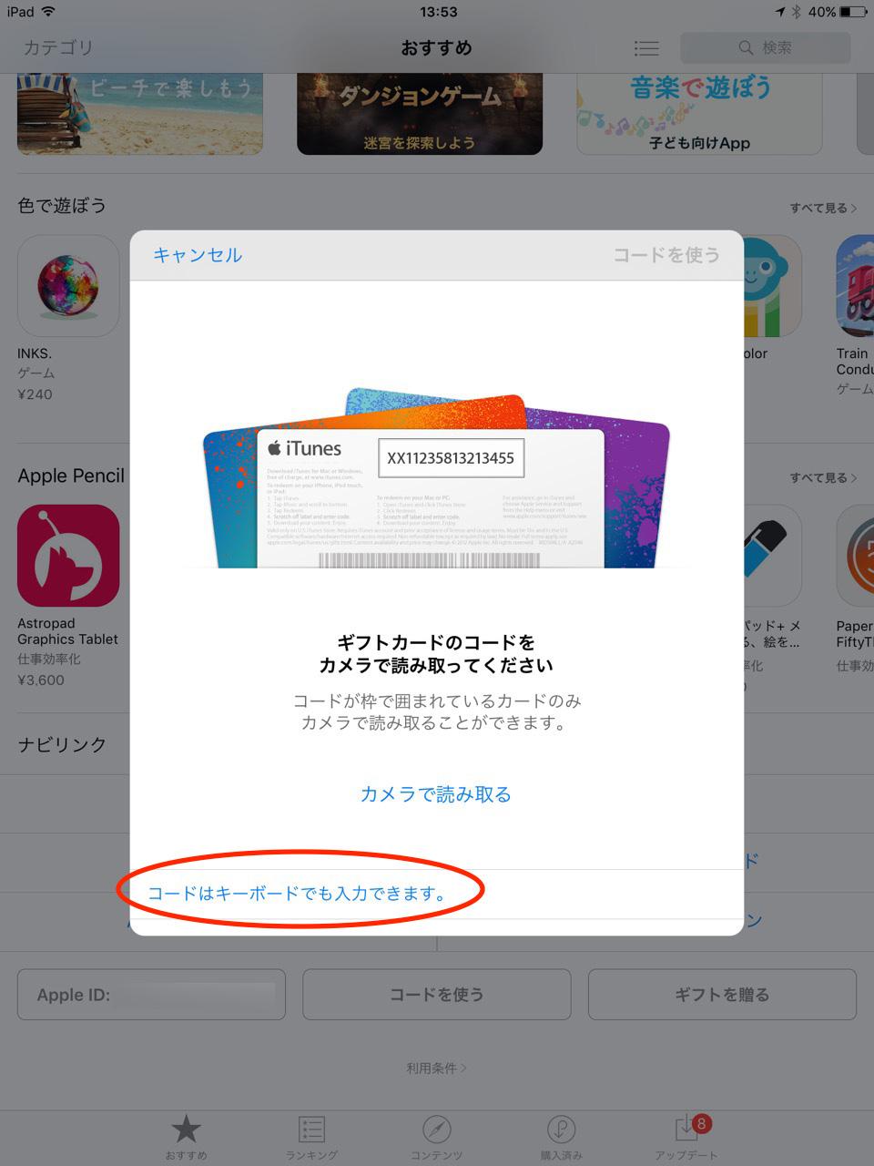 App Store2